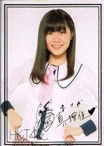 ★送料無料★ HKT48 谷 真理佳】 HKT48 トレーディングコレクション★送料無料★ 谷 真理佳 ...