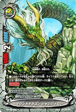 マウントドラゴン シャンジゥロン (バディファイト)(並)(轟け!無敵竜!!)