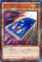 20ap-jp089-np