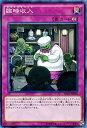 トレカ魂で買える「臨時収入 (遊戯王)(ノーマル)(ペンデュラム・エボリューション)」の画像です。価格は15円になります。