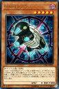 SIMMタブラス (遊戯王)(レア)(サイバネティック・ホライゾン)