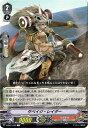 トレカ魂で買える「サベイジ・レイダー (ヴァンガード)(C)(The Destructive Roar)」の画像です。価格は30円になります。