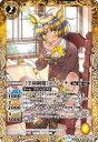 トレカ魂で買える「[学園制服]コフィーナ (バトルスピリッツ)(C)(学園神話)」の画像です。価格は30円になります。