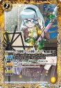 トレカ魂で買える「[学園制服]グリムの歌姫シンデレラ (バトルスピリッツ)(C)(学園神話)」の画像です。価格は30円になります。
