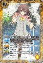 トレカ魂で買える「[学園制服]アーシア (バトルスピリッツ)(C)(学園神話)」の画像です。価格は30円になります。