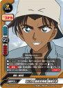 トレカ魂で買える「なにわの高校生探偵 服部平次 (バディファイト)(上)(名探偵 コナン)」の画像です。価格は30円になります。