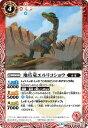 トレカ魂で買える「地爪竜エルリコショウ (バトルスピリッツ)(C)(双刃乃神)」の画像です。価格は35円になります。