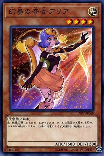 トレーディングカード・テレカ, トレーディングカードゲーム  3