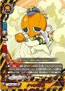 トレカ魂で買える「タマネギ少佐 (バディファイト)(上)(天翔ける超神竜)」の画像です。価格は45円になります。