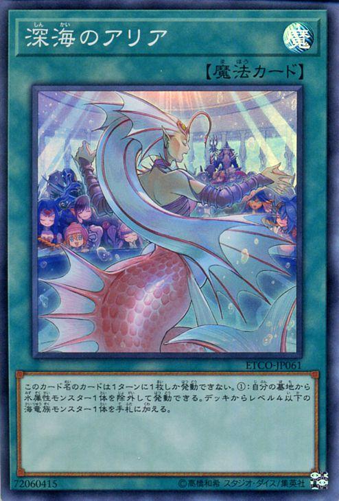 トレーディングカード・テレカ, トレーディングカードゲーム