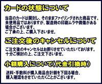 【BOX開封品】【遊戯王】[貪欲な壺]《アンデットワールド》ノーマルsd15-jp027シングルカード