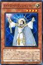 ライトロード・マジシャン ライラ (遊戯王)(ノーマル)(ドラゴニック・レギオン)