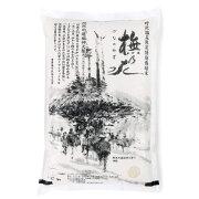 野沢温泉村野沢農産生産組合特A産地・特別栽培米「ぶなのみず」