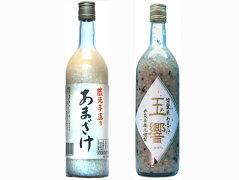 佐久穂町黒澤酒造株式会社「蔵元手造りあまざけ」