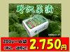 野沢温泉村とみき漬物「野沢菜漬」6袋