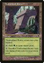 トレカ通販 トレトク楽天市場店で買える「マジックザギャザリング MTG 無色 森林地の廃墟 ODY-330 コモン 【ランクA】 【中古】」の画像です。価格は30円になります。