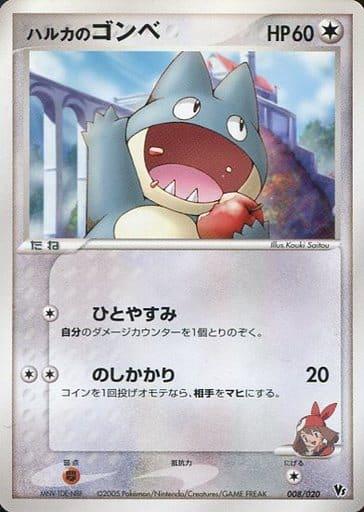 トレーディングカード・テレカ, トレーディングカードゲーム  PCG-M2 008020 C