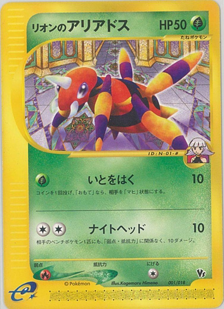 トレーディングカード・テレカ, トレーディングカードゲーム  001018 A