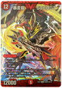 デュエルマスターズ 暴走龍 5000GT DMEX01 56/80 ビクトリー DuelMasters 【ランクA】 【中古】