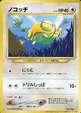 トレーディングカード・テレカ, トレーディングカードゲーム  LV.14 () PROMO No.206 PROMO B