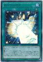 遊戯王 ムーンバリア 20AP-JP056 パラレル 【ランクA】 【中古】