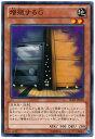 遊戯王 増殖するG SD25-JP018 ノーマル 【ランクA】 【中古】