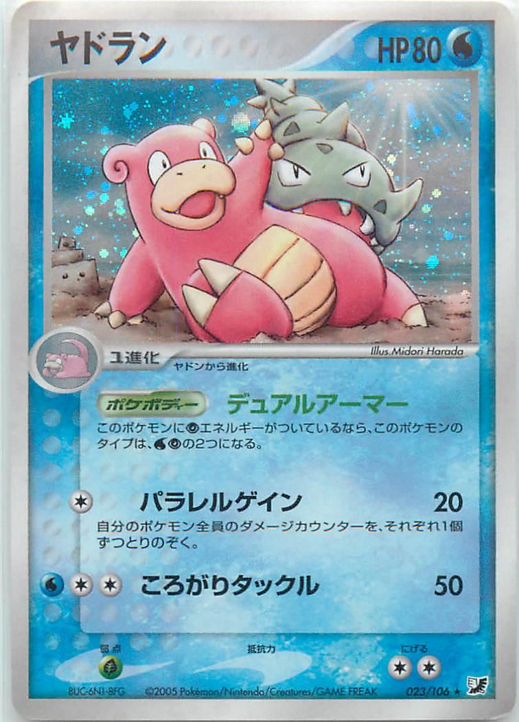 トレーディングカード・テレカ, トレーディングカードゲーム  PCG4 023106 R B