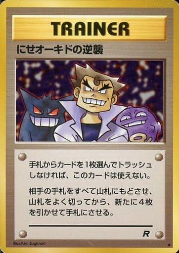 トレーディングカード・テレカ, トレーディングカードゲーム  4 U B