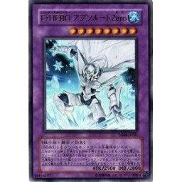 遊戯王 E・HERO アブソルートZero YG04-JP001 ウルトラ【ランクA】【中古】