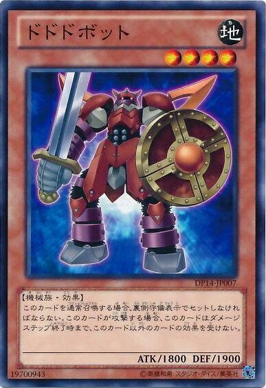 トレーディングカード・テレカ, トレーディングカードゲーム  DP14-JP007 A