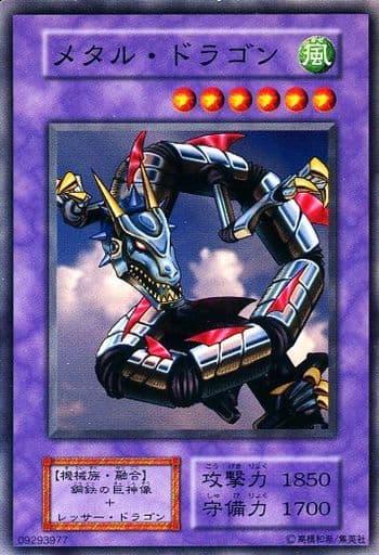 トレーディングカード・テレカ, トレーディングカードゲーム  107-040 B