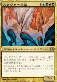 トレーディングカード・テレカ, トレーディングカードゲーム  MTG () FUT-158 B