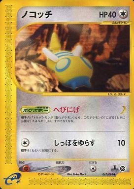 トレーディングカード・テレカ, トレーディングカードゲーム  e4 067088 C A