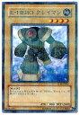 遊戯王 E・HERO クレイマン TLM-JP003 ノーマルパラレル 【ランクB】 【中古】