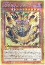 遊戯王 召喚神エクゾディア MB01-JP001 ミレニアムゴールドレア 【ランクA】 【中古】