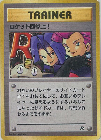 トレーディングカード・テレカ, トレーディングカードゲーム  4 SR B