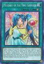 遊戯王 Mischief of the Time Goddess 英語版 1st SHVA-EN007 Secret SHVA-EN007 シークレット 【ランクA】 【中古】