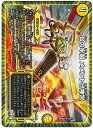 デュエルマスターズ Dの牢閣 メメント守神宮 DMR23 30/74 アンコモン DuelMasters 【ランクA】 【中古】