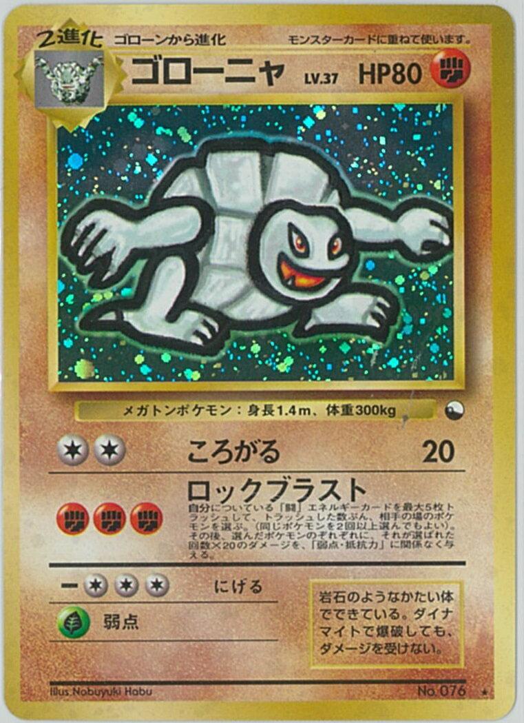 トレーディングカード・テレカ, トレーディングカードゲーム  LV.37 () PROMO No076 PROMO B