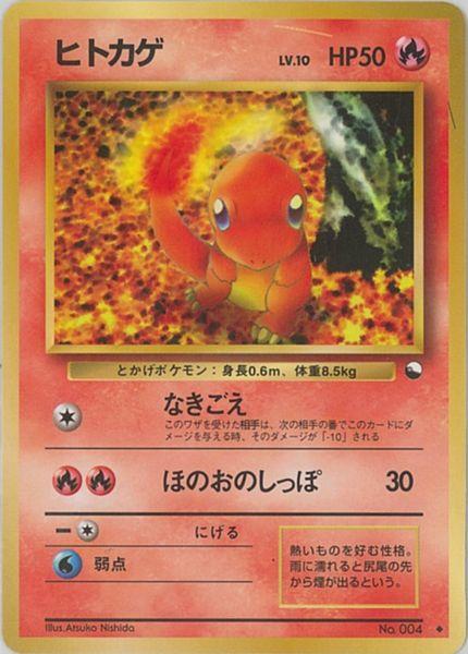 トレーディングカード・テレカ, トレーディングカードゲーム  LV.10 No.004 U B
