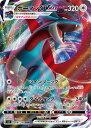 ポケモンカード ボーマンダVMAX S3 081/100 RRR 【ランクA】 【中古】