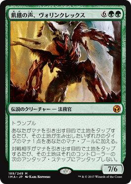 トレーディングカード・テレカ, トレーディングカードゲーム  MTG IMA-189 A