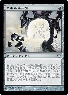 トレーディングカード・テレカ, トレーディングカードゲーム  MTG 5DN-117 A