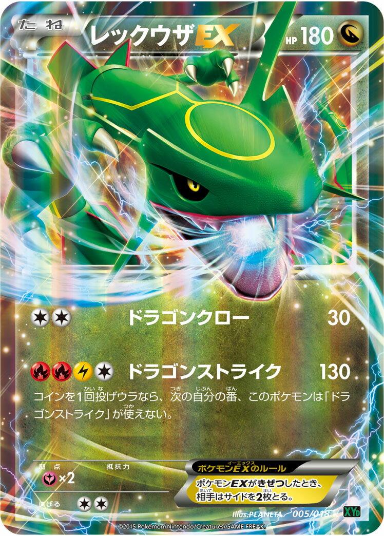 トレーディングカード・テレカ, トレーディングカードゲーム  EX XYD 005018 S-TD A
