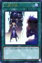 遊戯王 二重召喚 DS14-JPM22 ウルトラ 【ランクA】 【中古】