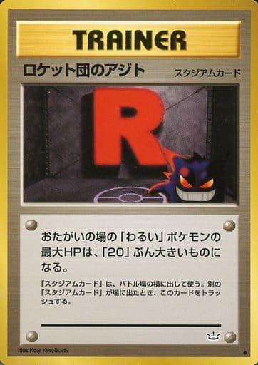 トレーディングカード・テレカ, トレーディングカードゲーム  neo3 U B