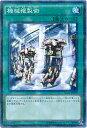 遊戯王 機械複製術 SR03-JP029 ノーマルパラレル【ランクB】【中古】