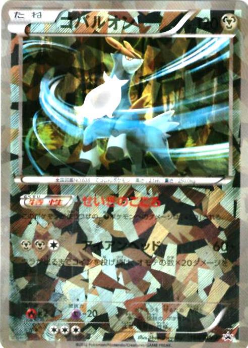 トレーディングカード・テレカ, トレーディングカードゲーム  PROMO 156BW-P PROMO B