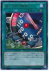 遊戯王 リミッター解除 DS14-JPM18 ウルトラ【ランクA】【中古】