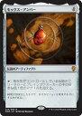 マジックザギャザリング MTG 茶 モックス・アンバー DOM-224 神話レア 【ランクA】 【中古】
